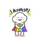 にじこちゃん(個別スタンプ:3)