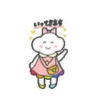 にじこちゃん(個別スタンプ:7)