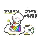 にじこちゃん(個別スタンプ:8)