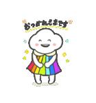 にじこちゃん(個別スタンプ:10)