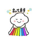 にじこちゃん(個別スタンプ:20)