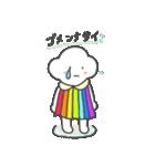 にじこちゃん(個別スタンプ:21)