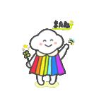 にじこちゃん(個別スタンプ:30)