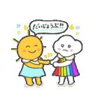 にじこちゃん(個別スタンプ:33)