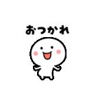 楽しく動く♪白いやつ【基本】(個別スタンプ:1)