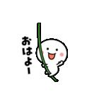 楽しく動く♪白いやつ【基本】(個別スタンプ:2)