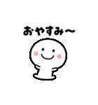 楽しく動く♪白いやつ【基本】(個別スタンプ:3)
