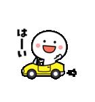 楽しく動く♪白いやつ【基本】(個別スタンプ:4)