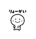 楽しく動く♪白いやつ【基本】(個別スタンプ:5)
