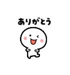 楽しく動く♪白いやつ【基本】(個別スタンプ:6)