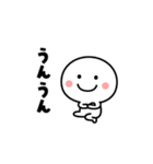 楽しく動く♪白いやつ【基本】(個別スタンプ:7)