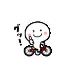 楽しく動く♪白いやつ【基本】(個別スタンプ:8)