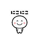 楽しく動く♪白いやつ【基本】(個別スタンプ:10)