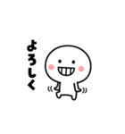 楽しく動く♪白いやつ【基本】(個別スタンプ:12)