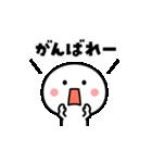 楽しく動く♪白いやつ【基本】(個別スタンプ:13)