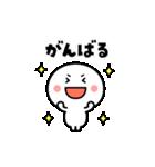 楽しく動く♪白いやつ【基本】(個別スタンプ:14)