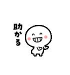 楽しく動く♪白いやつ【基本】(個別スタンプ:15)