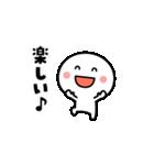 楽しく動く♪白いやつ【基本】(個別スタンプ:16)