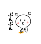 楽しく動く♪白いやつ【基本】(個別スタンプ:17)