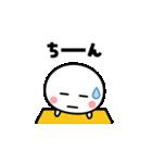楽しく動く♪白いやつ【基本】(個別スタンプ:18)
