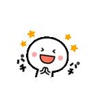 楽しく動く♪白いやつ【基本】(個別スタンプ:20)
