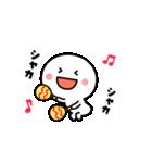 楽しく動く♪白いやつ【基本】(個別スタンプ:21)