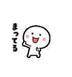 楽しく動く♪白いやつ【基本】(個別スタンプ:22)