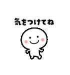 楽しく動く♪白いやつ【基本】(個別スタンプ:23)