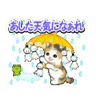 梅雨~夏 もこもこ猫ちゃんズ(個別スタンプ:5)