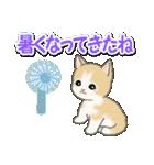 梅雨~夏 もこもこ猫ちゃんズ(個別スタンプ:21)