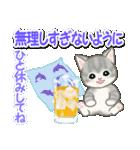 梅雨~夏 もこもこ猫ちゃんズ(個別スタンプ:26)