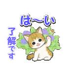 梅雨~夏 もこもこ猫ちゃんズ(個別スタンプ:33)