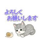 梅雨~夏 もこもこ猫ちゃんズ(個別スタンプ:35)