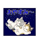 梅雨~夏 もこもこ猫ちゃんズ(個別スタンプ:38)