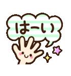 シンプル敬語♡デカ文字スタンプ(個別スタンプ:2)