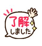 シンプル敬語♡デカ文字スタンプ(個別スタンプ:3)