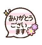 シンプル敬語♡デカ文字スタンプ(個別スタンプ:6)