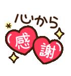 シンプル敬語♡デカ文字スタンプ(個別スタンプ:7)