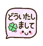 シンプル敬語♡デカ文字スタンプ(個別スタンプ:8)