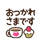 シンプル敬語♡デカ文字スタンプ(個別スタンプ:9)