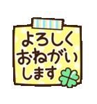 シンプル敬語♡デカ文字スタンプ(個別スタンプ:10)