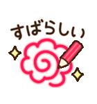 シンプル敬語♡デカ文字スタンプ(個別スタンプ:14)