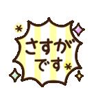 シンプル敬語♡デカ文字スタンプ(個別スタンプ:15)