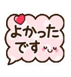 シンプル敬語♡デカ文字スタンプ(個別スタンプ:16)