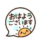 シンプル敬語♡デカ文字スタンプ(個別スタンプ:17)