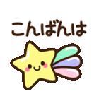 シンプル敬語♡デカ文字スタンプ(個別スタンプ:18)