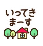 シンプル敬語♡デカ文字スタンプ(個別スタンプ:19)