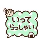 シンプル敬語♡デカ文字スタンプ(個別スタンプ:20)