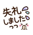 シンプル敬語♡デカ文字スタンプ(個別スタンプ:21)