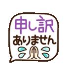 シンプル敬語♡デカ文字スタンプ(個別スタンプ:22)